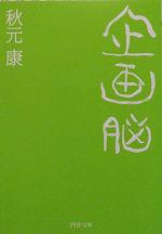 Book140