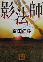 Book151