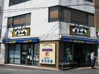 Miura21