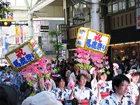 Aka_baka13_09