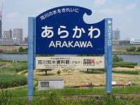 Arakawa114