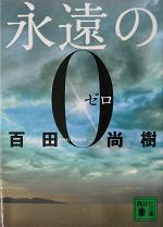 Book156