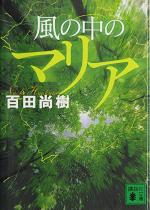 Book158