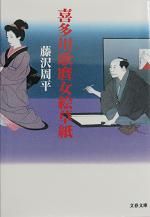 Book159
