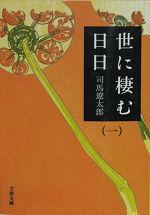 Book160