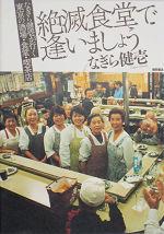 Maru_book