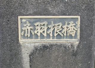 Hitachi10