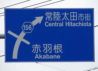 Hitachi11