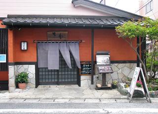 Katsuura03
