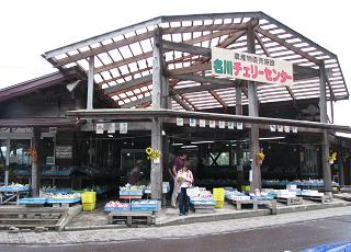 Aomori13