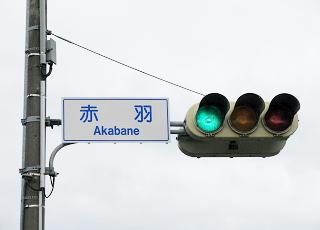 Aomori27_3