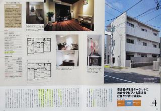 Book170_2