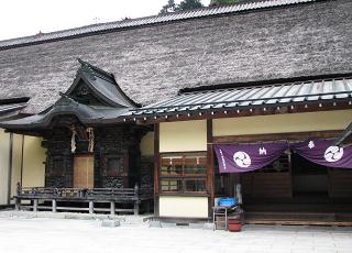 Kanuma02