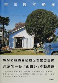 Book172