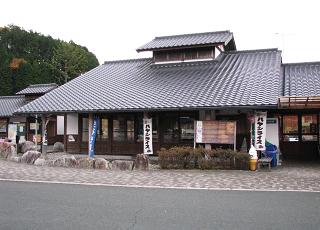 Aichi20