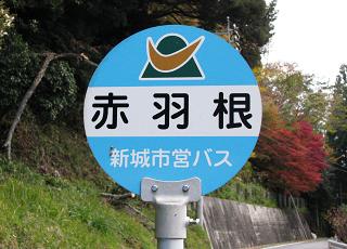 Aichi22