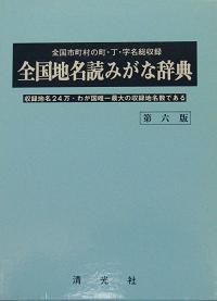 Book176