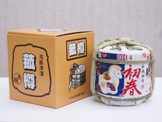 Koyama18