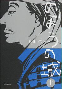 Book180