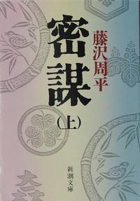 Book183