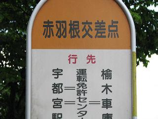 Kanuma201401