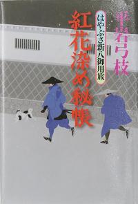 Book187