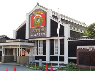 Okazaki07