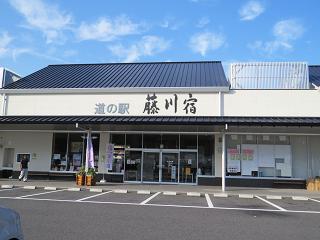 Okazaki09