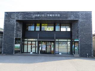Okazaki10