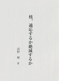 Book189