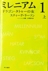 Book191