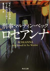 Book194_2