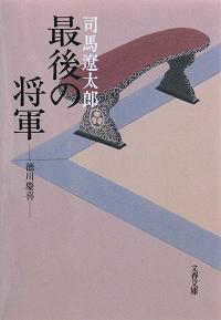 Book165_2