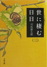 Book162_2