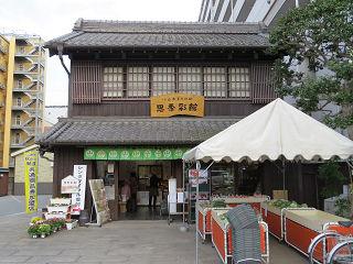 Oyamasi_05