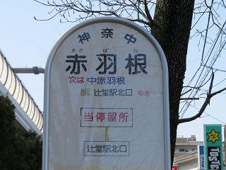 Satoyama_08