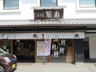 Ajiro_07