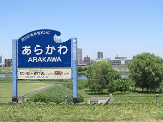 Araka_01
