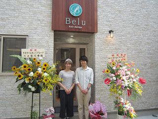 Belu_01