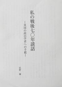 Midori_01