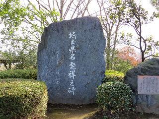 Kofun_05