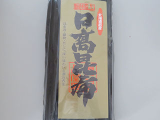 Konbu_01