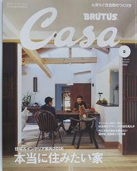 Casa_buru_01