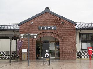 Kitakata_01