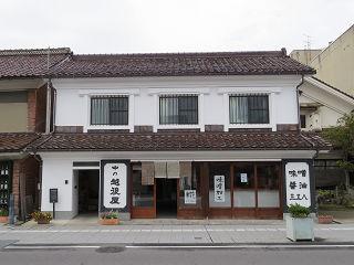 Kitakata_001