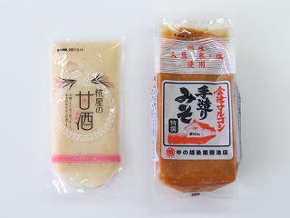 Kitakata_06