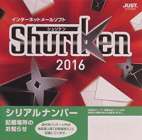 Shuriken_01