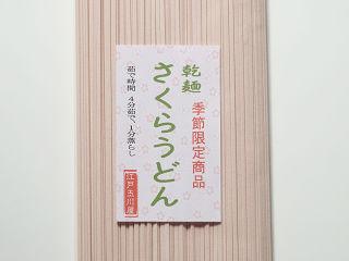 Ami_02