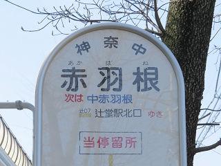 Chigasaki_02