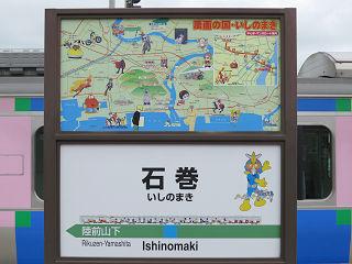 Isinomaki_01
